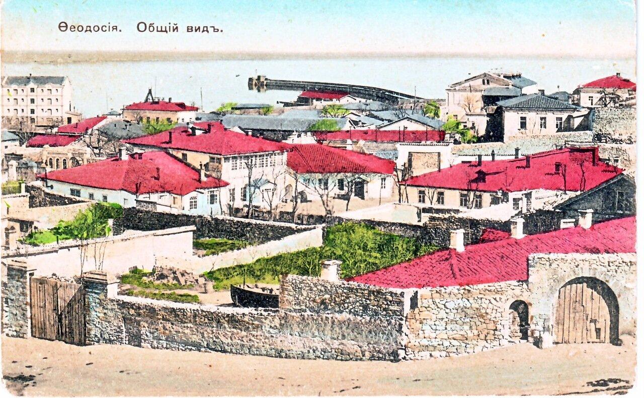 Феодосия открытки