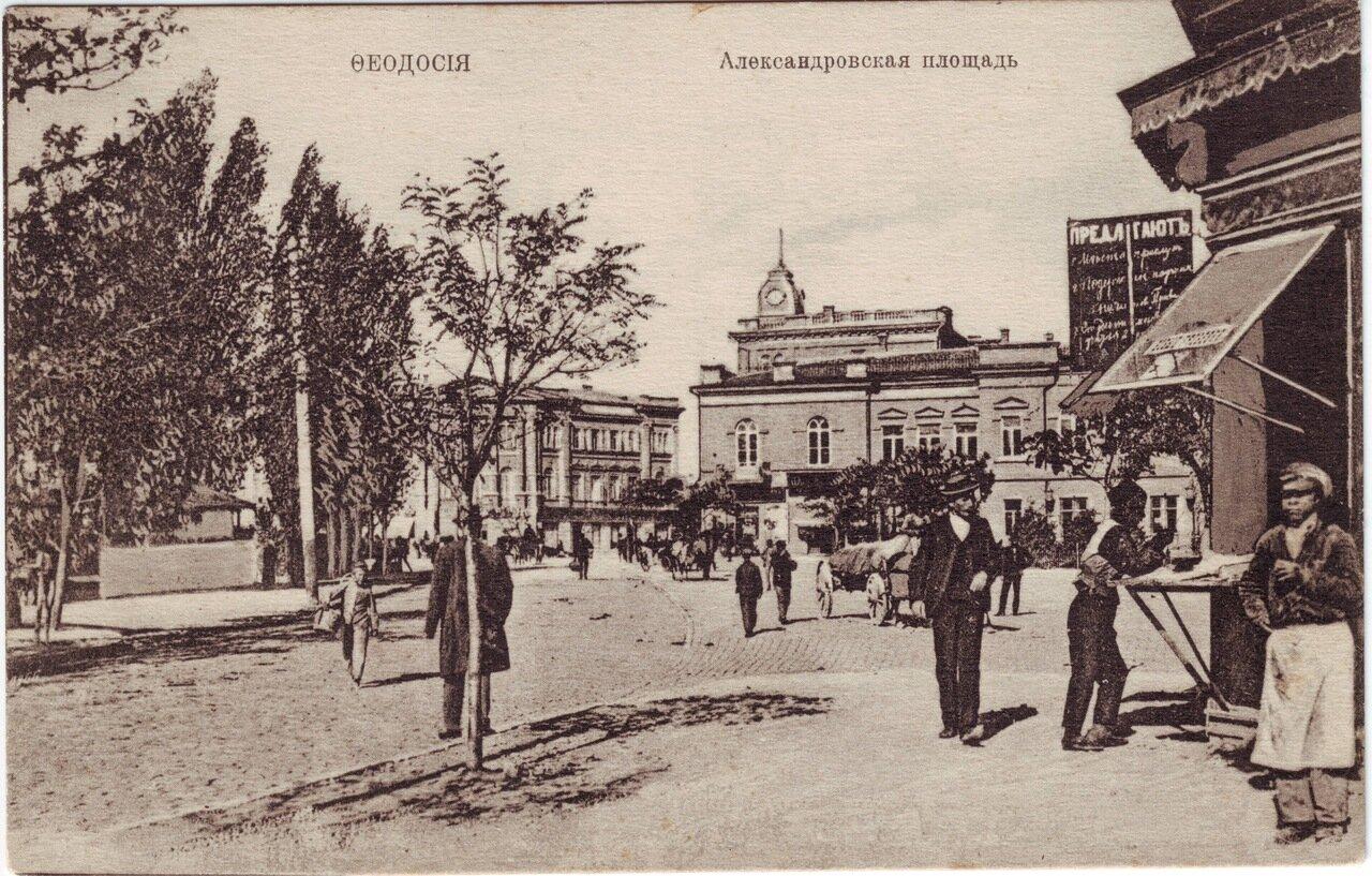 Александровская площадь