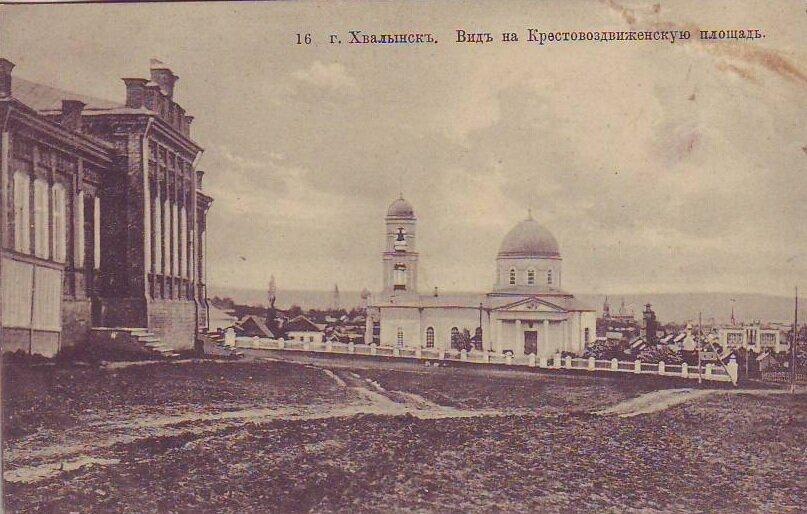 Вид на Крестовоздвиженскую площадь