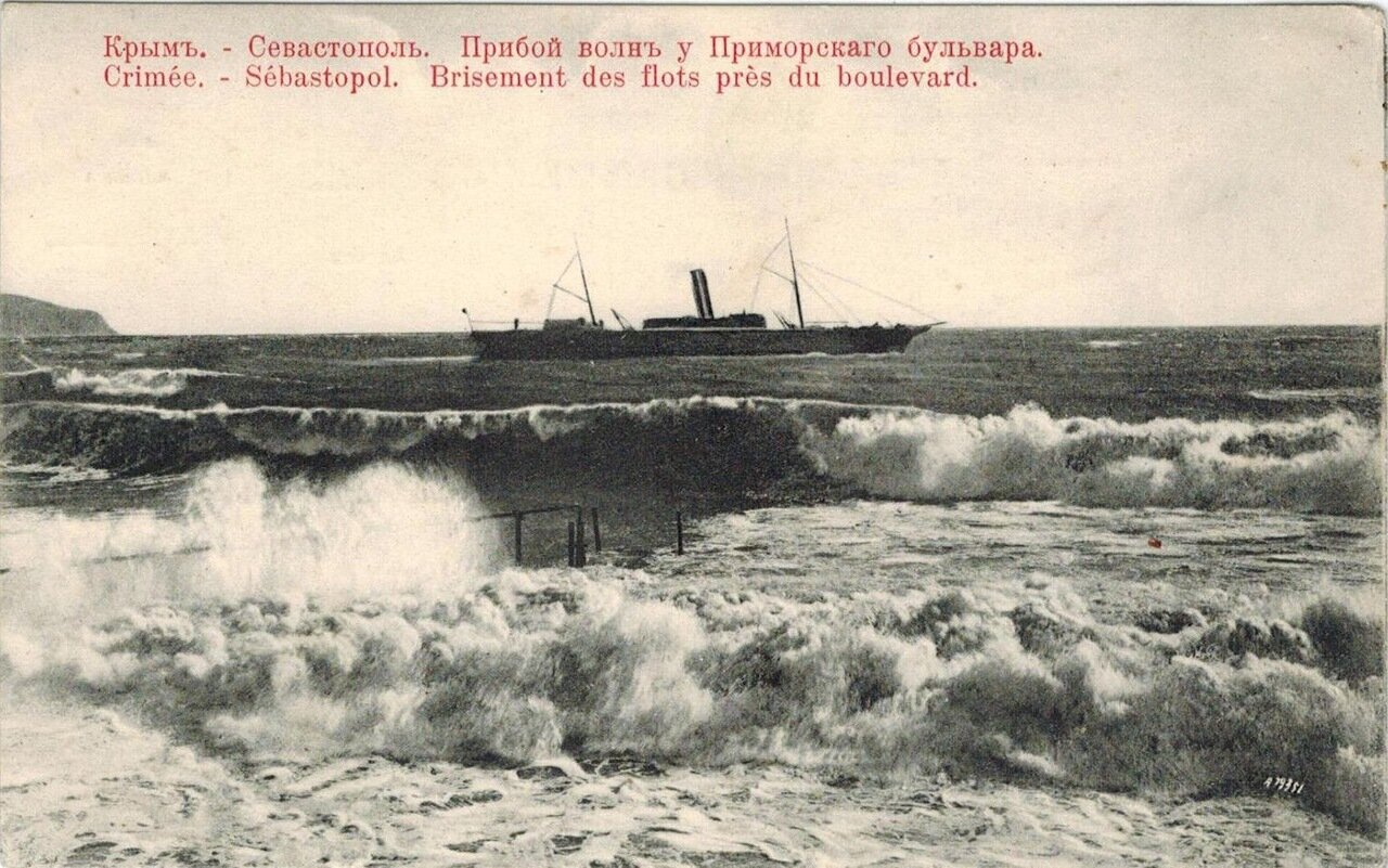 Прибой волн у Приморского бульвара