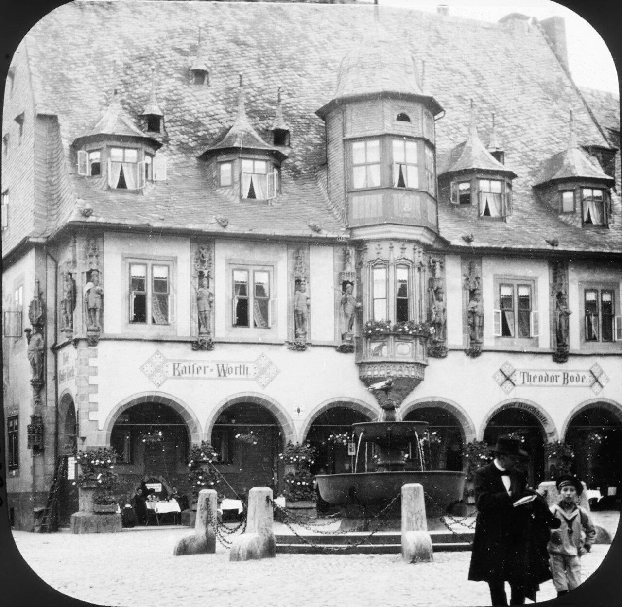 Гослар. Отель Кайзерворт, 1907