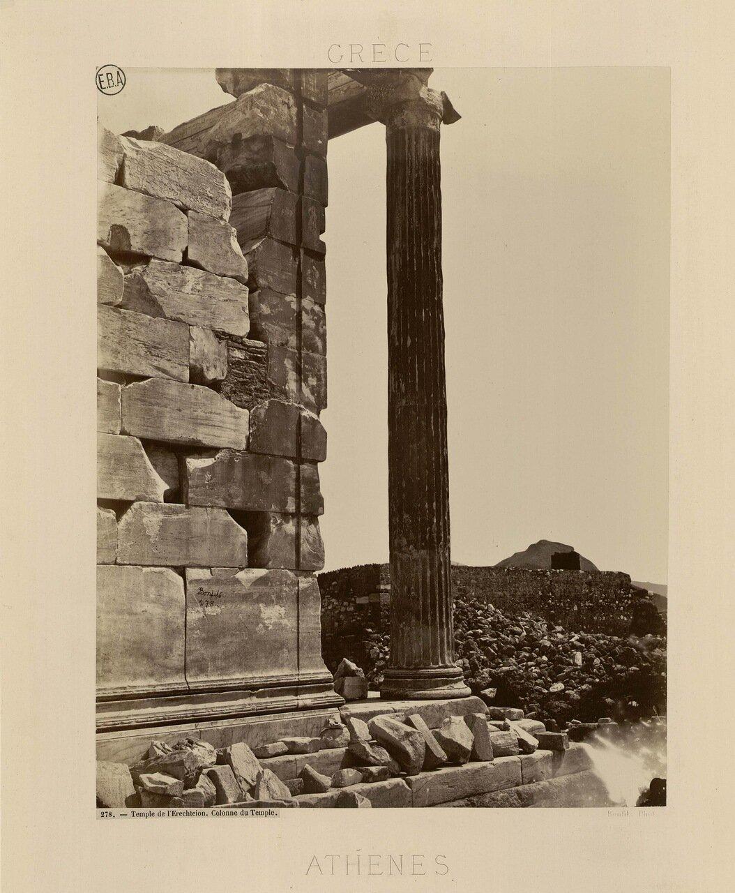 33. Эрехтейон. Колонна храма