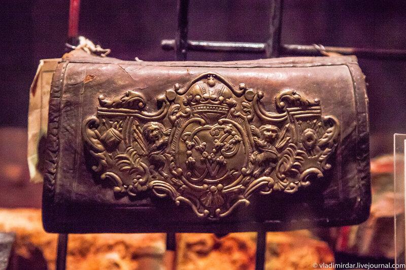 Патронная сумка. 1862 год.