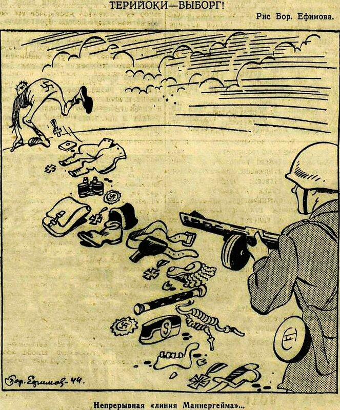 «Красная звезда», 21 июня 1944 года, линия Маннергейма, союзники Гитлера, вассалы Германии, Финляндия в ВОВ