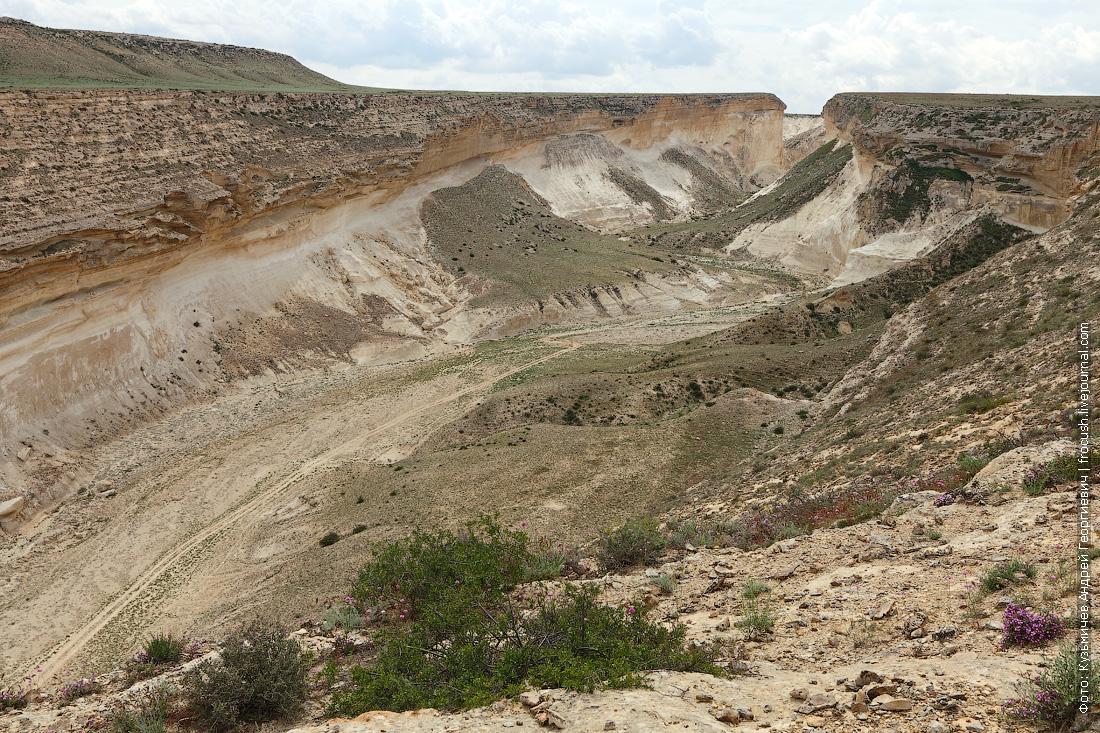 фотография каньон Капам-Сай