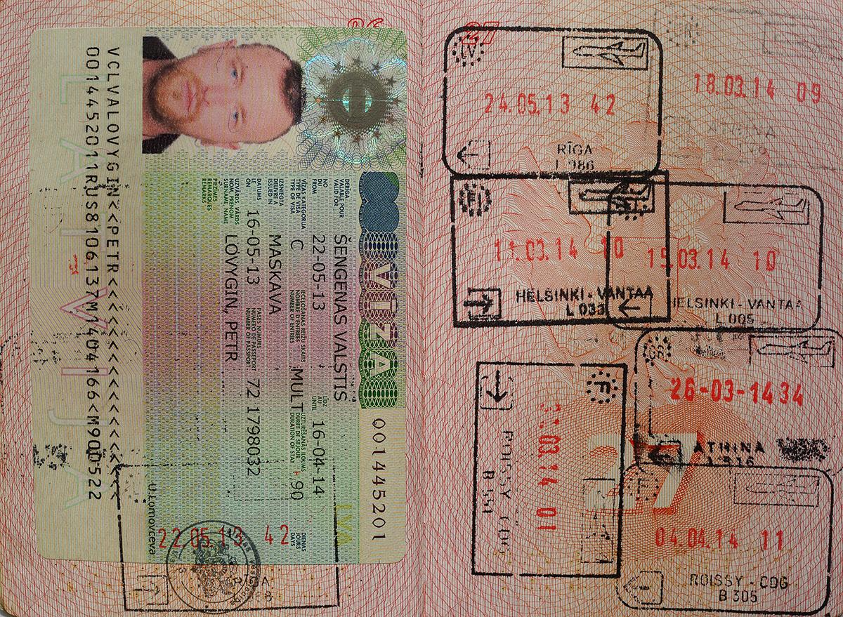 Как получить визу в Финляндию в срочном порядке 60