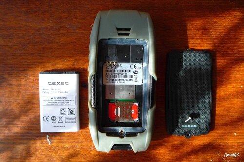 Texet TM-502R (внутренний отсек)