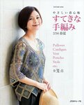 Lets Knit Series № 80400