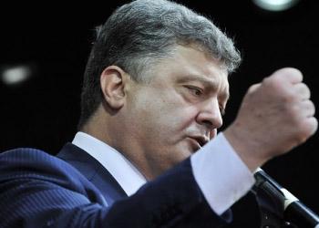 Порошенко: Российский газ больше не будет инструментом шантажа
