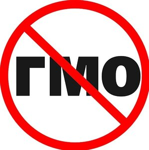 НЕт ГМО