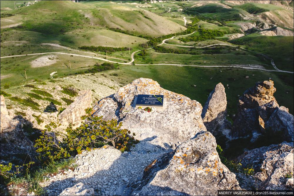 Мемориальная табличка Коклюк