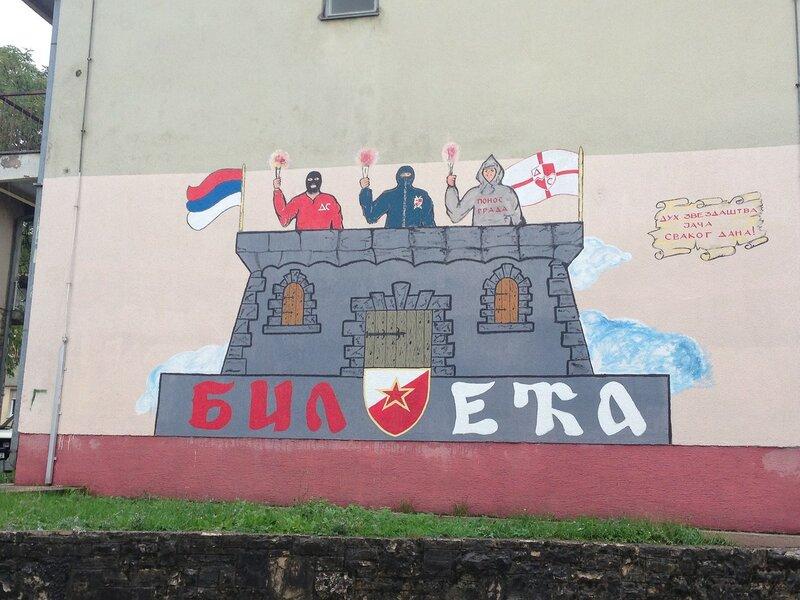 Билеча, Босния и Герцеговина