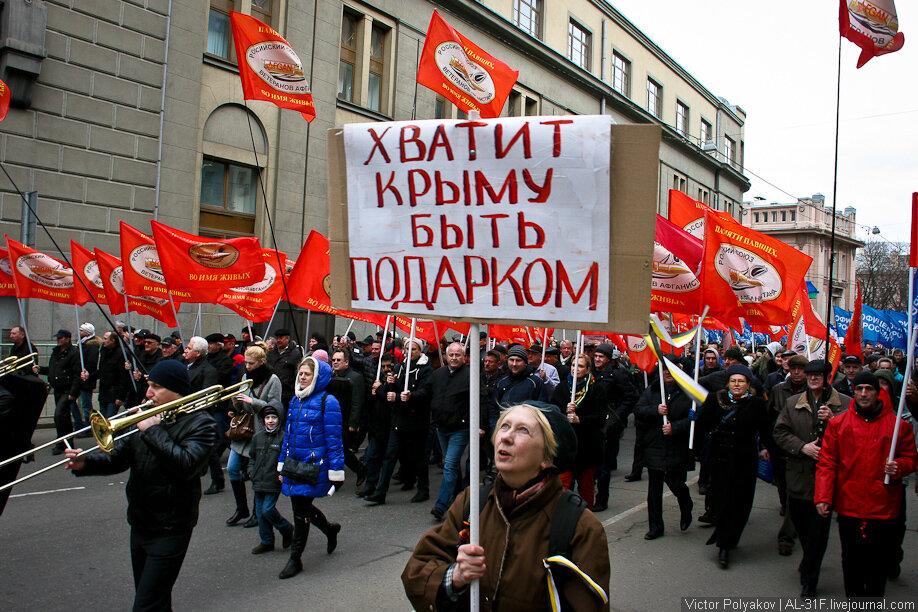 Марши в Москве