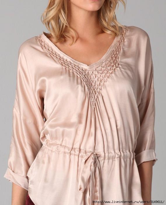 Блузка С Буфами Купить