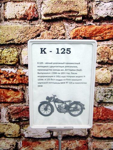 retro-moto-4.jpg