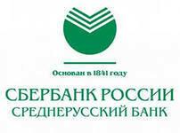 День донора в Среднеруском банке