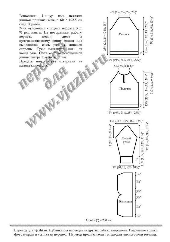 俄网美衣美裙(690) - 柳芯飘雪 - 柳芯飘雪的博客