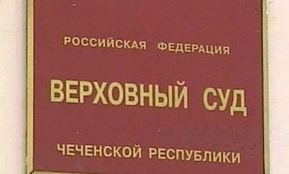 Защита украинцев Карпюка иКлыха, которых судят вРФ, попросила суда присяжных