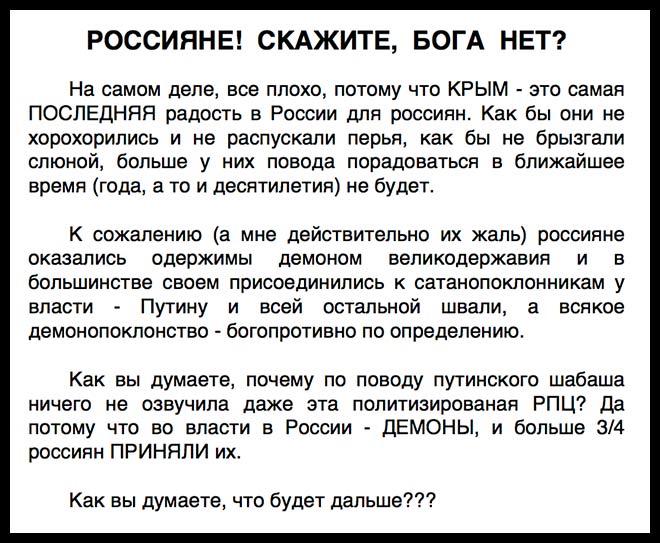 Около 22 тыс. военнослужащих РФ находятся сегодня в Крыму, - МИД - Цензор.НЕТ 2195