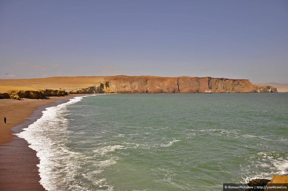 0 161732 381a2611 orig Национальный парк Паракас и острова Бальестас в Перу