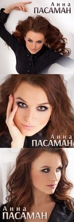Студия Монолит представляет: Анна Пасаман