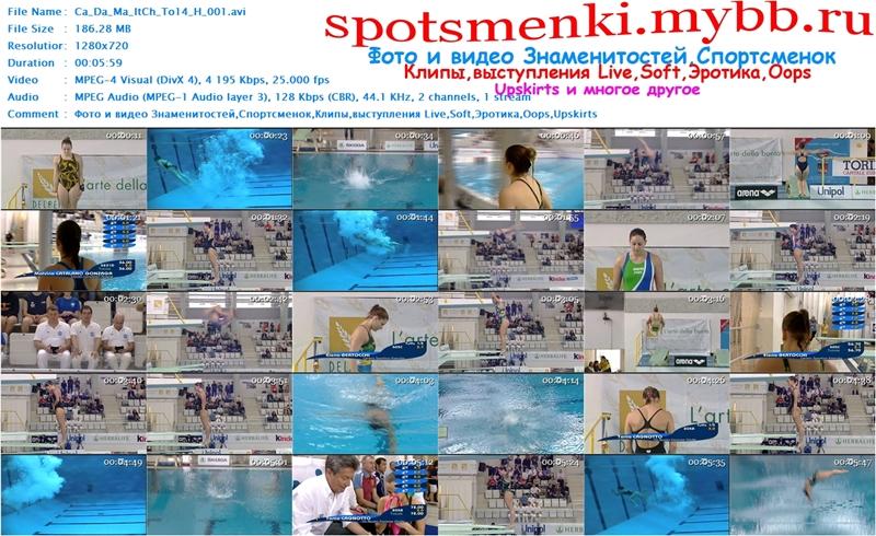http://img-fotki.yandex.ru/get/9816/254056296.3f/0_11988e_30cd6831_orig.jpg