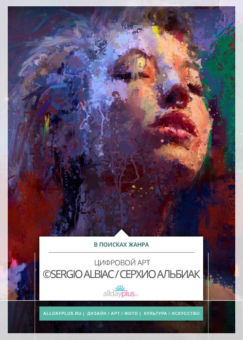 Цифровой арт от Sergio Albiac / Серхио Альбиак. 34 портрета