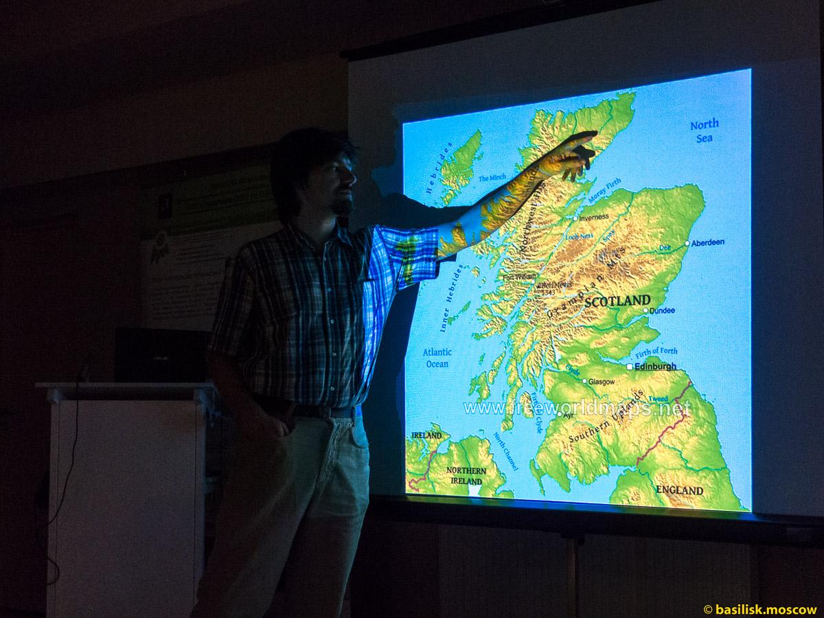 Лекция на Дебаркадере. Семён Павлюк рассказывает о путешествии в Шотландию. 26 октября 2015.