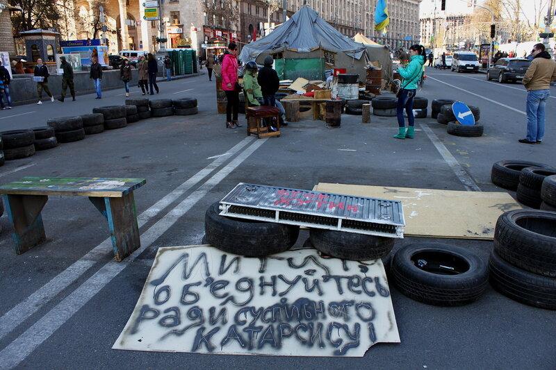 Призыв к художникам Евромайдана