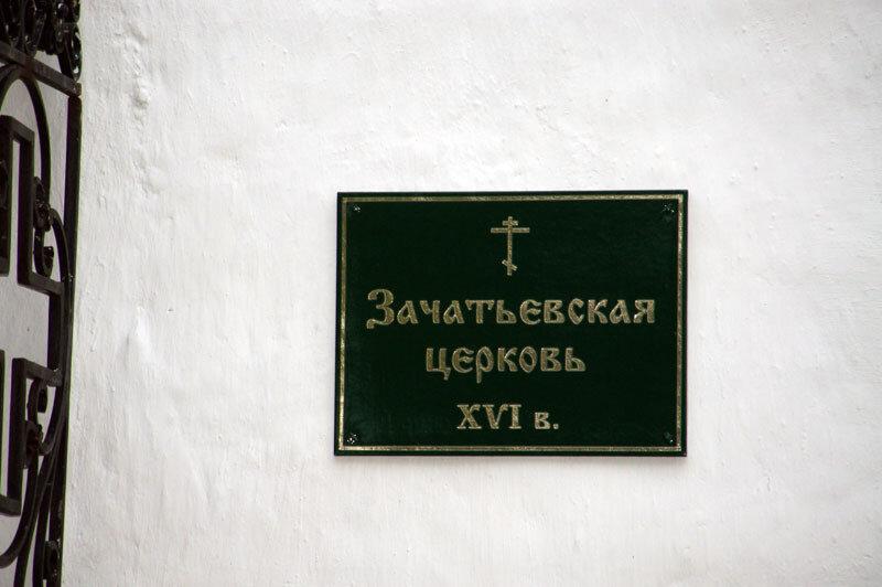 Монастыри Золотого Кольца - Покровский монастырь (Суздаль)