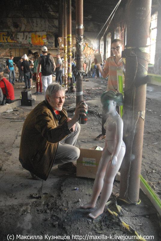 художник и кукла