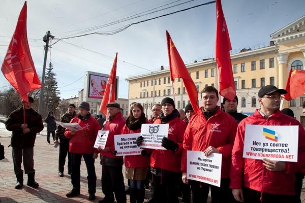 Митинг в Томске в поддержку Крыма 06