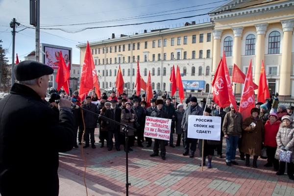Митинг в Томске в поддержку Крыма 08