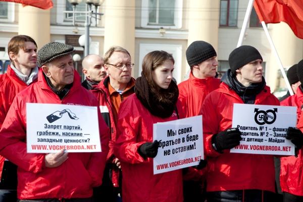 Митинг в Томске в поддержку Крыма 09