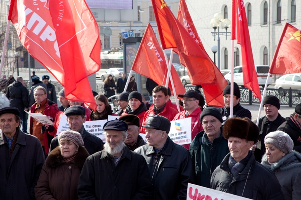 Митинг в Томске в поддержку Крыма 15
