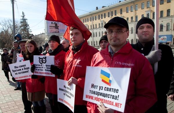 Митинг в Томске в поддержку Крыма 16