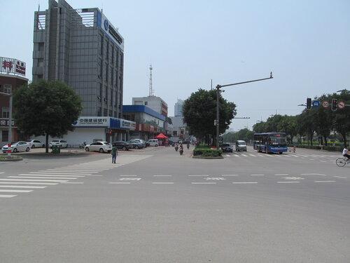 Ближайший перекрёсток, банк China Construction Bank
