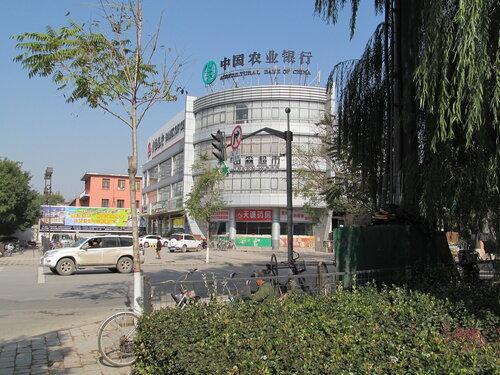 Здание Greenwood и Bank of China