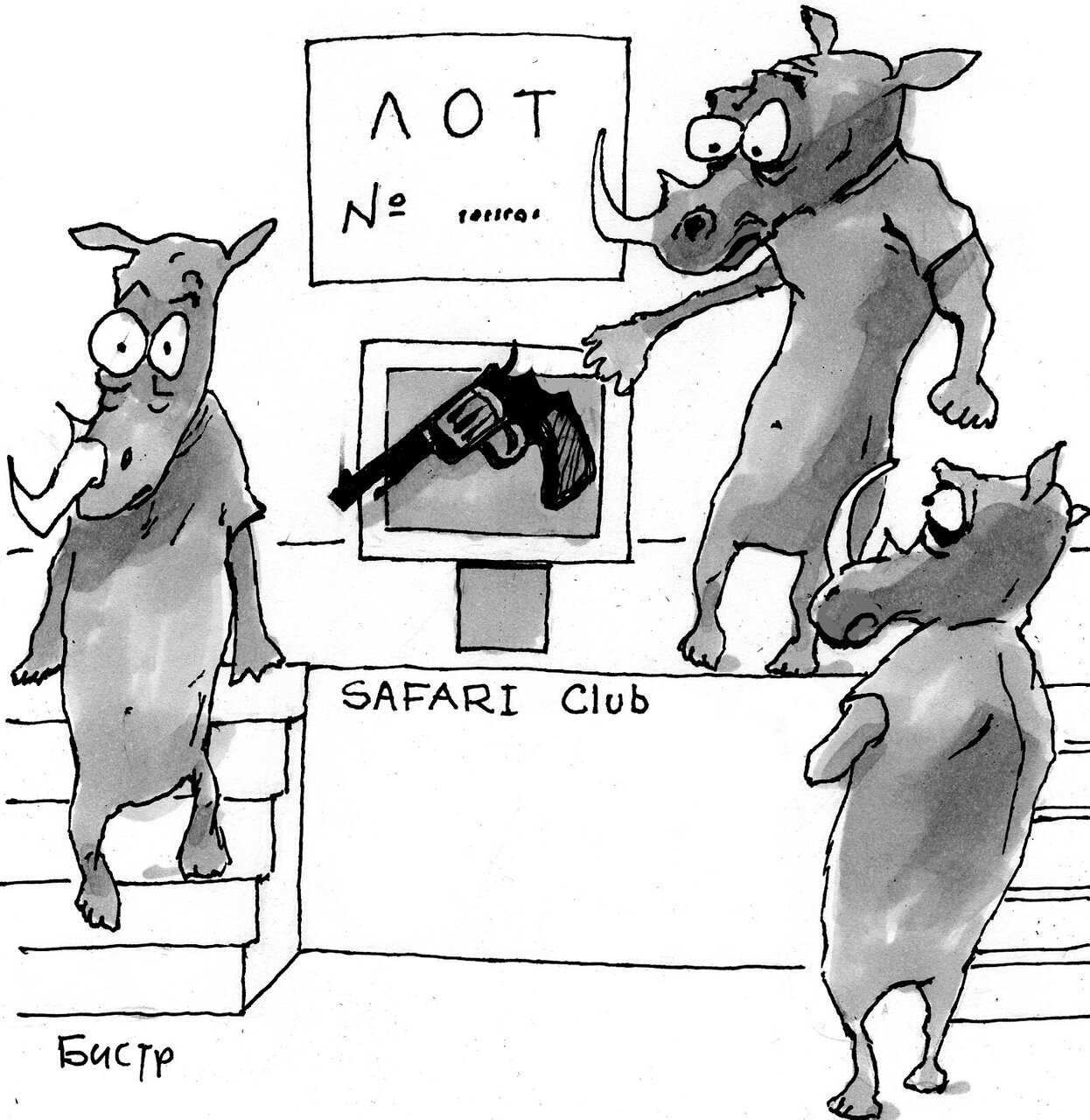 14 0115 Safari.jpg