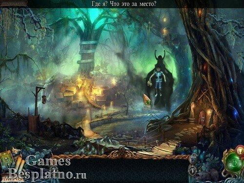 Затерянные земли: Темный владыка. Коллекционное издание