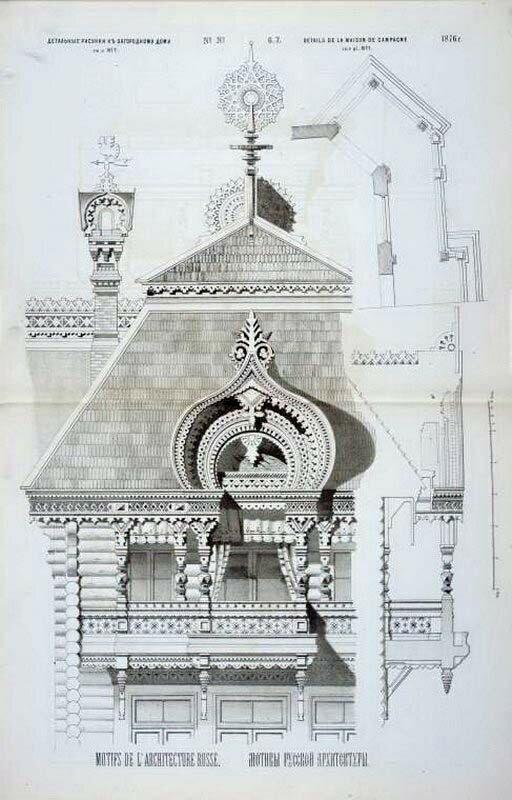 Загородный дом. Детальные рисунки