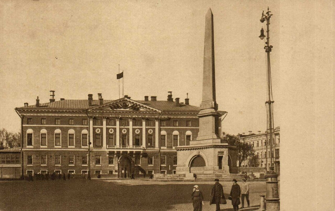 1925. Московский совет