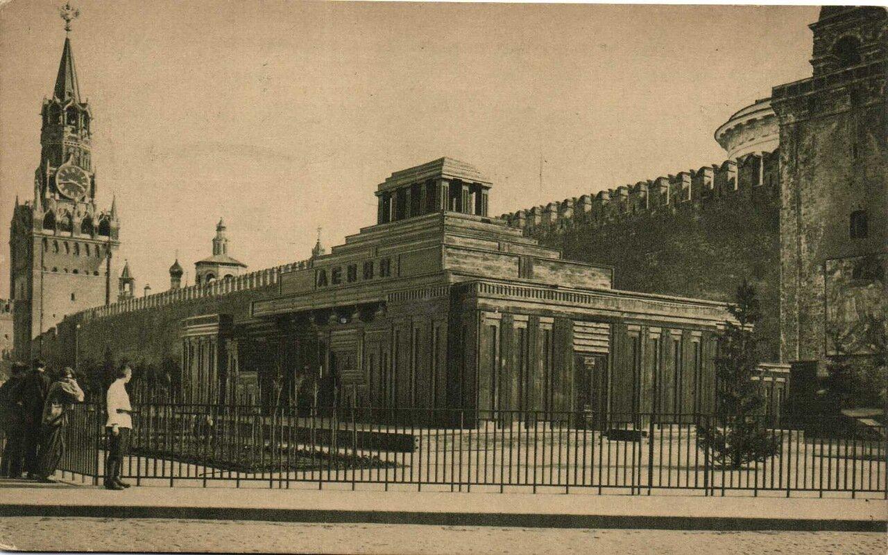1925. Временный мавзолей Ленина