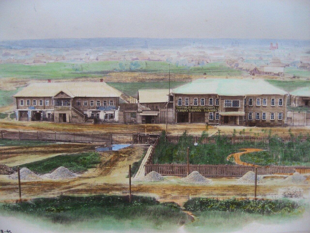 29. Город Орел. Вид от станции