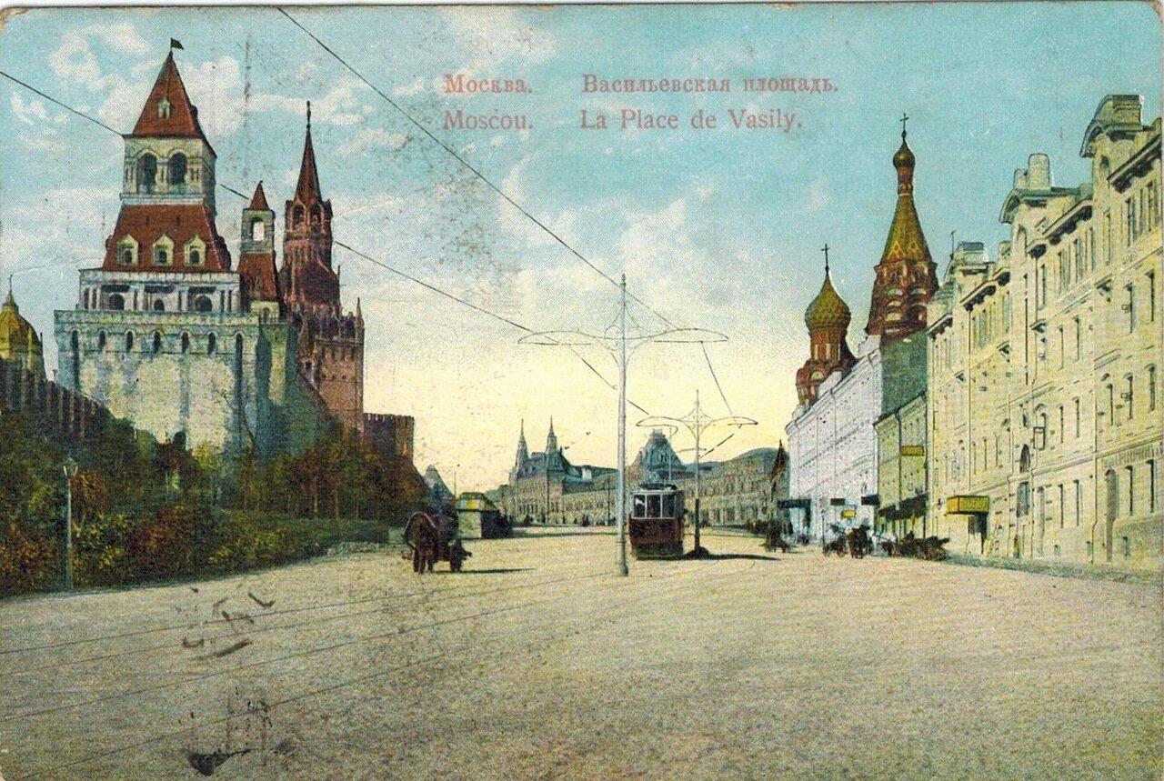 Васильевская площадь