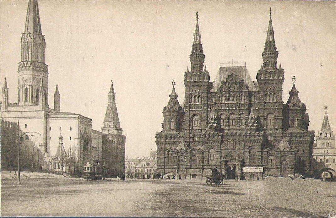 Исторический музей. Никольские ворота