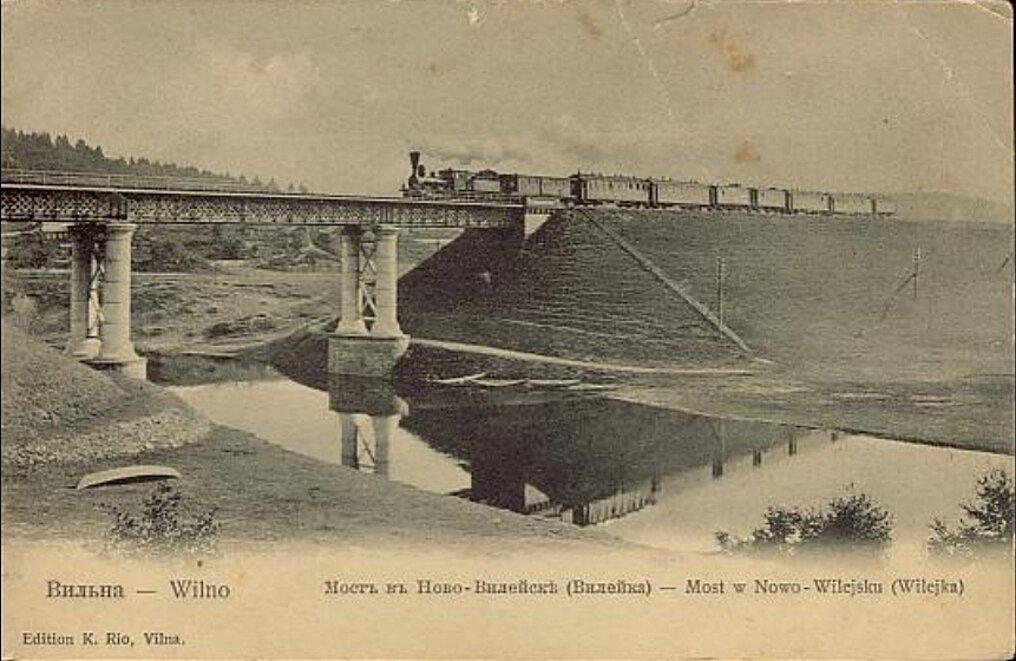 Мост в Ново-Вилейке