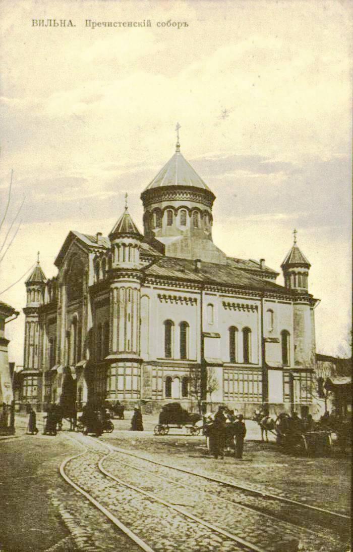 Пречистенский собор