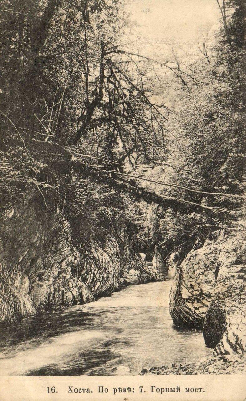 Хоста. На реке. Горный мост