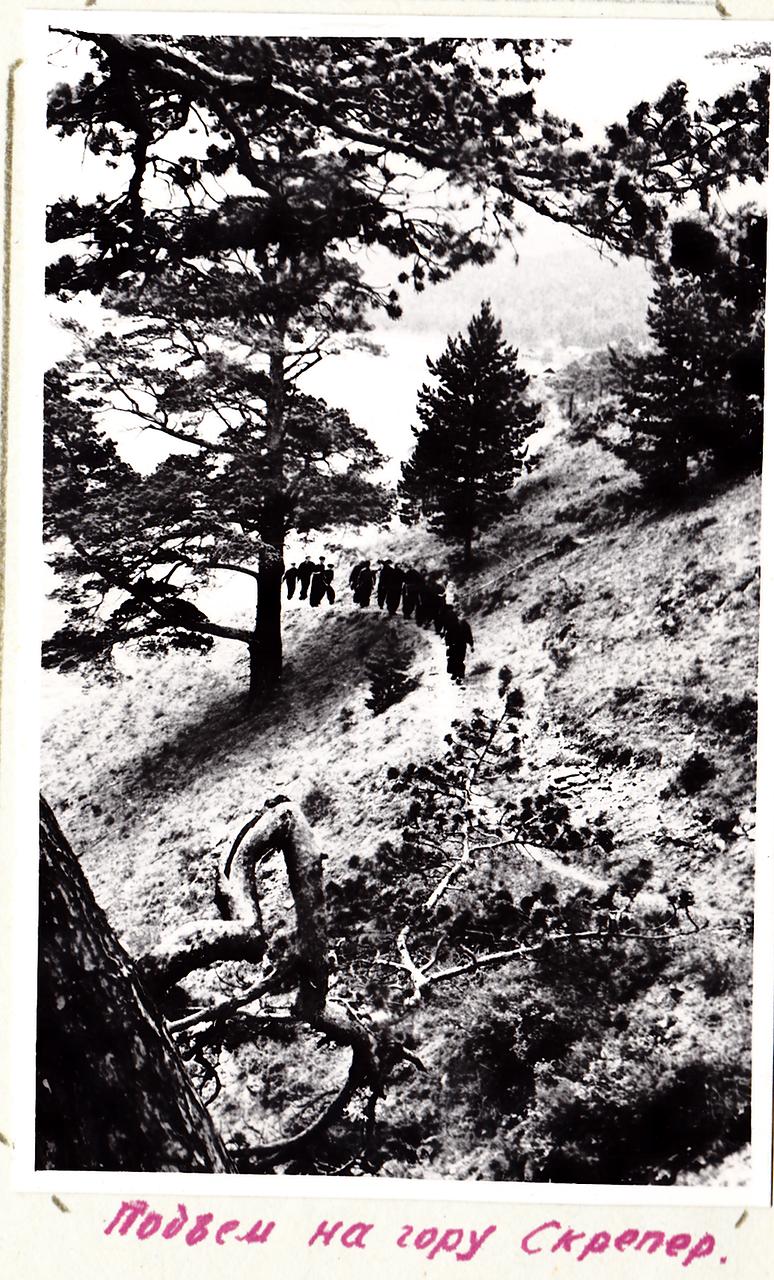 Подъем на гору Скрепер